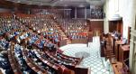 parlement othmani