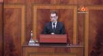 Cover Vidéo...  العثماني يعلن عن استراتيجية لمحاربة الفساد