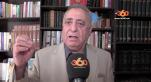 Cover Vidéo.. محمد زيان يتشبت بموقفه ويقاضي أحزاب الأغلبية الحكومية