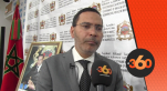 Cover Video -Le360.ma •الحكومة ستساعد المتفرجين الذهاب إلى أبيدجان