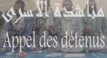 Mali: 11 soldats otages des djihadistes appellent à l'aide dans une vidéo