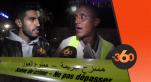 Cover Video -Le360.ma • شهود عيان يسردون تفاصيل واقعة إطلاق النار بمراكش