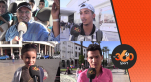 Cover Video -Le360.ma • ساكنة الرباط متفائلة بفوز المنتخب المغربي