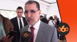 """Cover : العثماني """"هذا ما ناقشه المجلس الوطني و الخلافات في البيجيدي دئما موجودة"""
