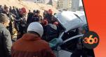 cover: عاجل: انهيار جدار بحي بلفدير بدار البيضاء