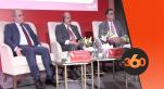 cover - Video -BMCE Bank lance sa banque participative