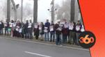 Cover Vidéo - Manifestationn à Fès de soutien la famille Aît Ljid