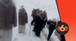 cover Video - Le360.ma • مواطنون بأزيلال يكسرون حصار الثلوج بحثا عن الأكل والدفء