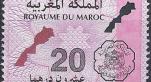 Timbre 20 dirhams