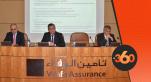 cover vidéo:Le360.ma •Wafa Assurance lance une étude sur la sinistralité dans le secteur