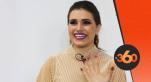 Hanaa El Idrissi