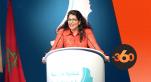 cover Video - Le360.ma • Voici comment les femmes du RNI défendent leurs droits