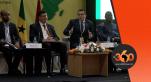Cover Vidéo - Création d'un comité maroco-sénénagalais pour l'adhésion du royaume à la CEDEAO