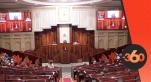 Cover Vidéo - البرلمان في جلسة إستتنائية بدون حماس تصوت على خمسة مشاريع قوانين