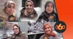 cover Video -Le360.ma •متمنيات نساء المغرب في عيدهن