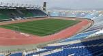 Stade de Fès