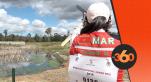 Cover Vidéo - تعرفكم لأول مرة برياضة الرماية الرياضيةLe360