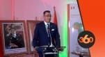 cover Video -Le360.ma •CEDEAO السفير المغربي يحيي موقف ابيدجان من عضوية المغرب ل