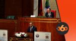 cover Video -Le360.ma •مساعي المغرب في الأزمة الليبية تشق طريقها