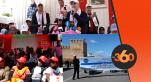 cover Video - Le360.ma • فاتح ماي : نزار براكة يستعرض عضلات نقابته في الرباط