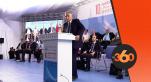cover Video - Le360.ma •مطالبا بتعزيز المسلسل الديمقراطي  PPS  نبيل بنعبد الله يفتتح المؤتمر العاشر لل