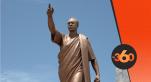 Cover Vidéo - تعرفوا على اكرا عاصمة غانا البلد الأنجلوفوني صديق المغرب
