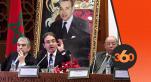 cover Video - Le360.ma •Voici comment le Maroc prépare deux conférences mondiales sur la migration