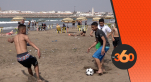 cover Video -Le360.ma • شاطئ الرباط يعرف اقبالا كبيرا في رمضان