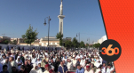 cover Video - Le360.ma • اجواء الاحتفال بيوم عيد الفطر بطنجة