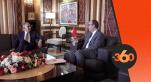 cover: Mezouar demande à El Othmani un soutien à la PME