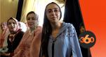 cover Video -Le360.ma • نوال كروان صاحبة اعلى معدل باكالوريا بجهة الرباط