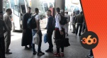 """cover: قبيل العيد..""""الكورتيا"""" يلهبون أسعار تذاكر السفر بمحطة """"ولاد زيان"""""""