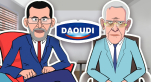 cover Video -Le360.ma •لابريكاد 36 : العثماني مخرج عينيه فالوزرا والداودي ندم على الاستقالة