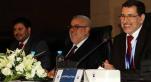 Hamieddine, Benkirane et El Othmani