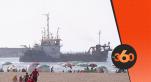 cover Video - Le360.ma •اقبال كبير على شاطئ سلا بعد عيد الأضحى و قبل الدخول المدرسي