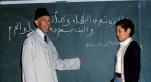 Le Roi Mohammed VI en classe