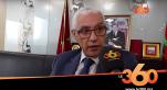 cover Video - Modif Talbi Alami