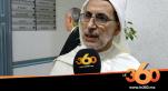 cover Video - Le360.ma •حصري: تصريح رئيس الحكومة سعد الدين العثماني حول الخطاب الملكي أمام البرلمان