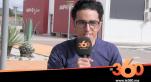 """Cover Vidéo - لقاء خاص مع مصمم شعار قطار """"البُراق"""" بأكادير"""
