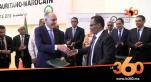 cover Vidéo. Voici le bilan du Forum économique Maroc-Mauritanie