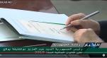 Une nouvelle mise en scène montre Bouteflika en Conseil des ministres