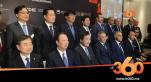 cover vidéo: Le360.ma •Maroc-Corée du Sud: signature d'un protocole d'accord entre la CGEM et la KCCI