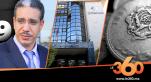 Cover_Vidéo: Le360.ma • Le360 ECO Ep1 : l'économie en images