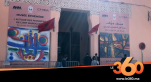 Cover_Vidéo:Le360.ma • Musée Bank Al Maghrib