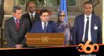 Cover_Vidéo: Le360.ma •ناصر بوريطة : لا حل لقضية الصحراء المغربية الا بتطبيق الحكم الذاتي