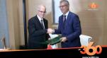 Cover Vidéo - بريد المغرب يصدر طابع بريدي تخليدا للقطار فائق السرعة
