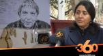 Cover_Vidéo: Le360.ma •la fondation Farid Belkahia, future pépinière de chercheurs