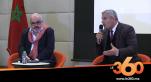 Cover_Vidéo: Le360.ma •Rabat organise sa première biennale sous le signe « Un instant avant le monde »