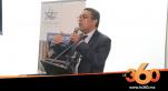 cover vidéo: Le360.ma •Le bilan d'un an de flexibilité du dirham