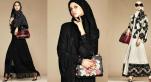 marché de la mode islamique